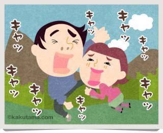 男山女山(おやまめやま)