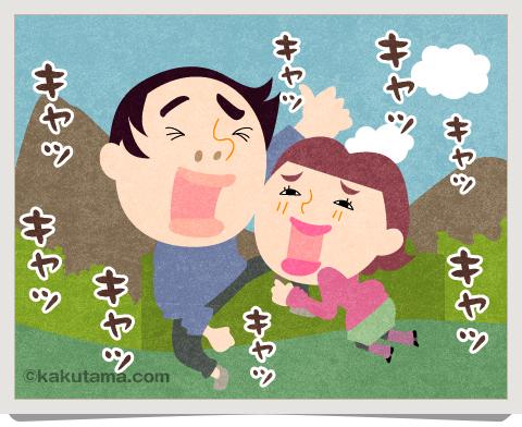登山用語男と女がイチャイチャしているイラスト