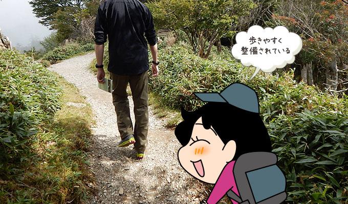 剣山レポ_登山開始