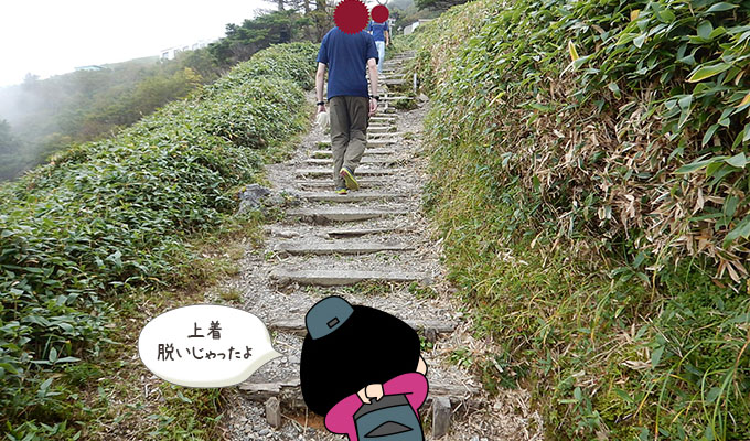 剣山レポ_わかりやすい登山道