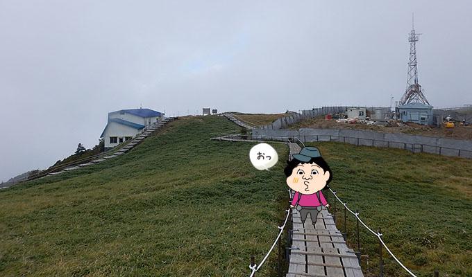 剣山レポ_山頂