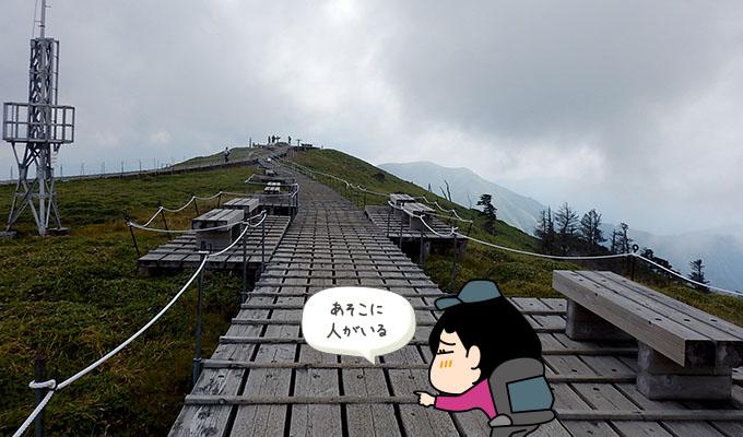 剣山レポ_もうすぐ山頂