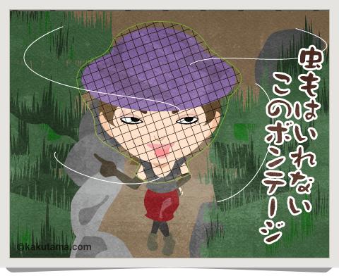 登山用語モスキートネットをかぶっている女性のイラスト