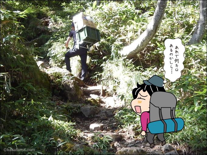 歩荷さんの荷物はどのくらい重いの?