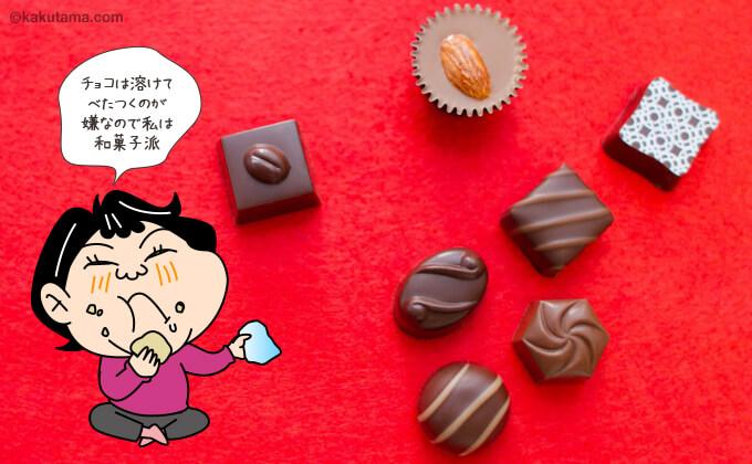 チョコレートは行動食に最適だが