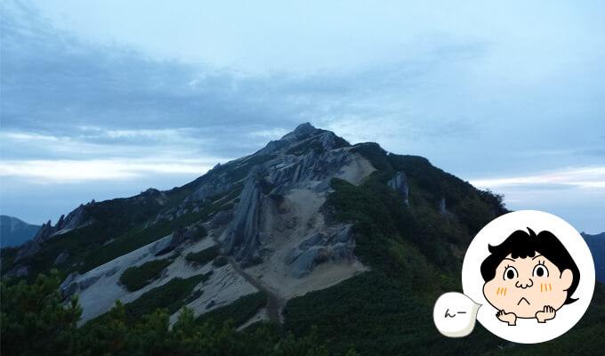 燕岳方面を見る