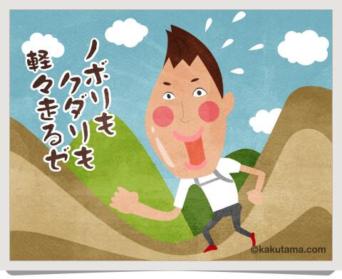 登山用語トレイルランニング