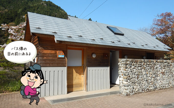 留浦バス停のトイレ