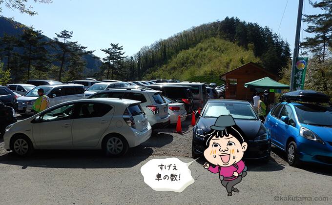 小袖駐車場
