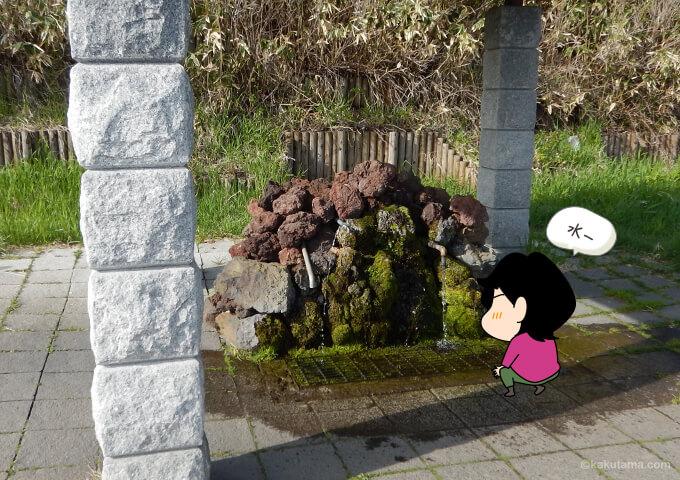 利尻島の湧き水