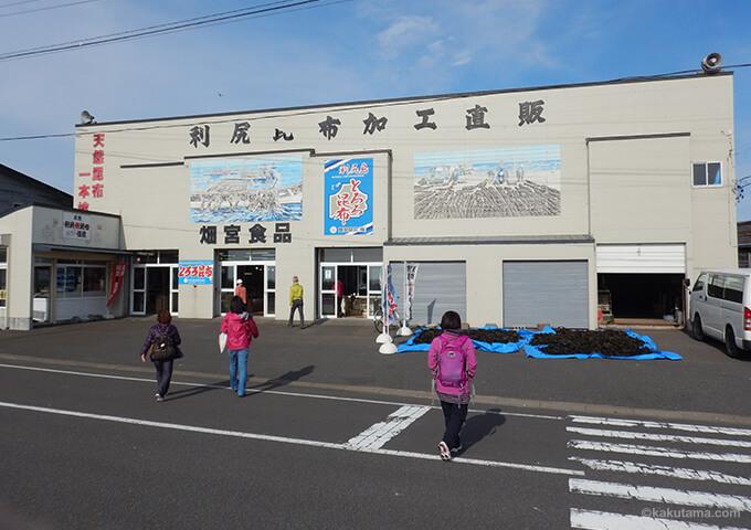 利尻島のお土産物屋