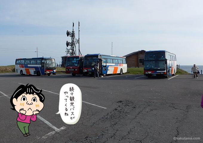 続々と来るツアーバス