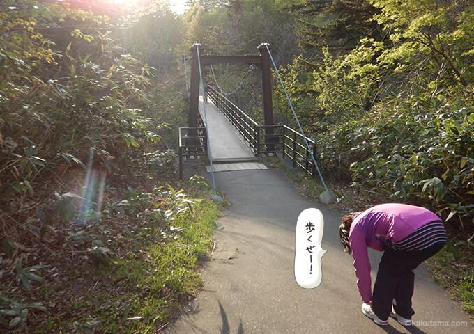 利尻島姫沼吊橋