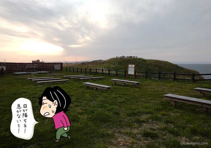 ペシ岬の会津藩士の墓