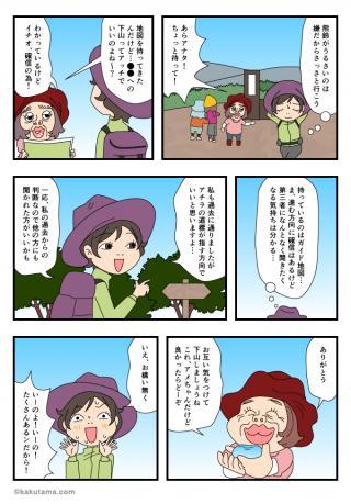 アメちゃんとオバちゃん