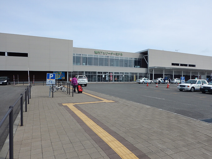 稚内フェリーターミナル