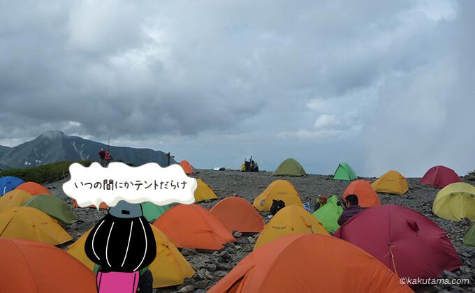 蝶ヶ岳のテント場