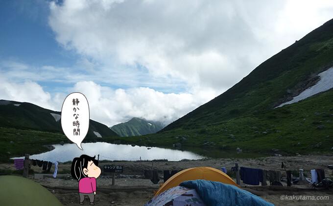 双六小屋のテント場もある池