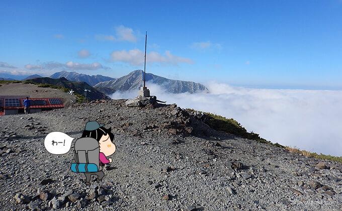蝶ヶ岳ヒュッテからの眺め