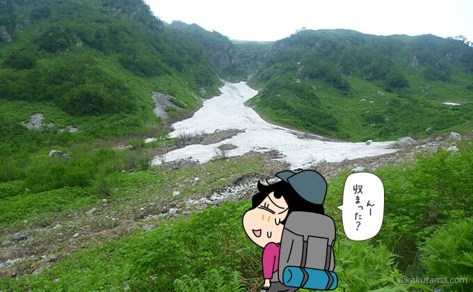 雪渓を見ながら下る