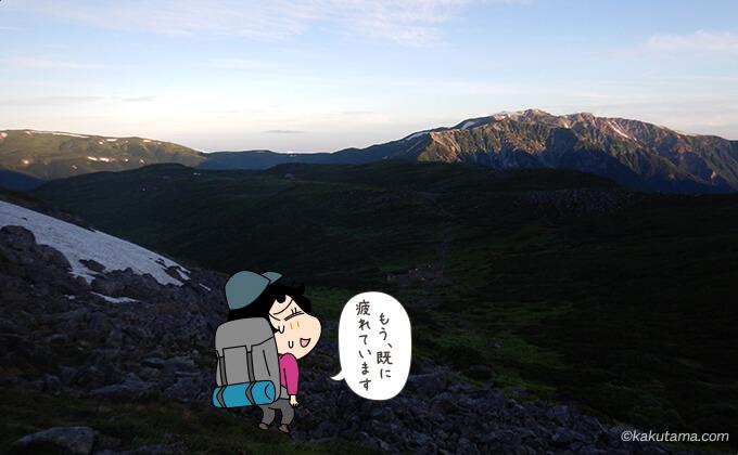祖父岳への登り1