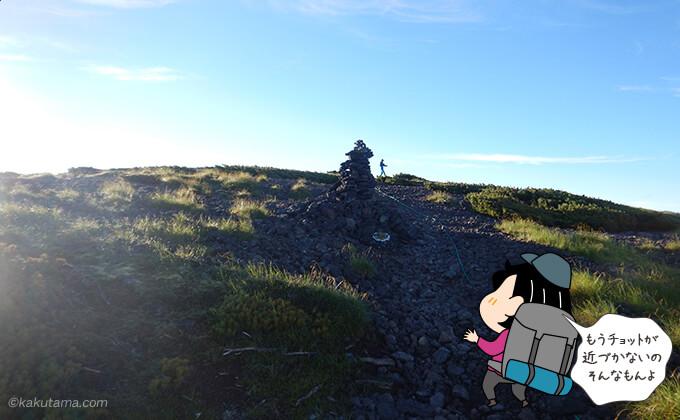 祖父岳山頂への登りが辛い