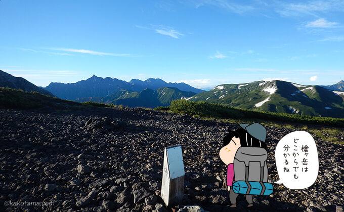 祖父岳山頂から見る風景