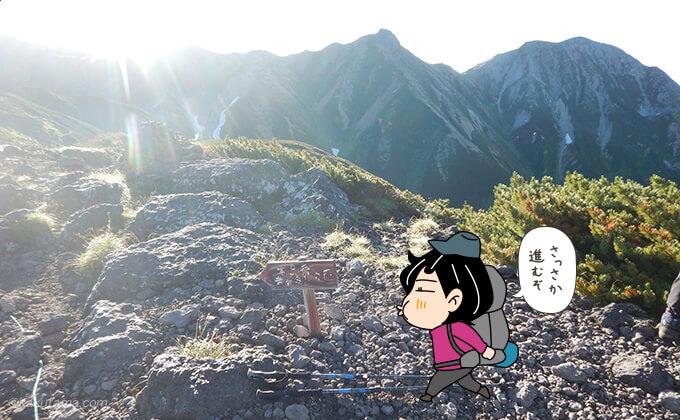 祖父岳山頂から岩苔乗越へ