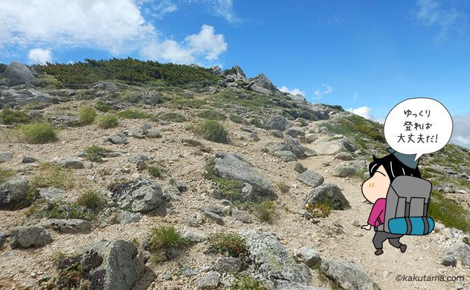 ワリモ岳に向かって登り始める