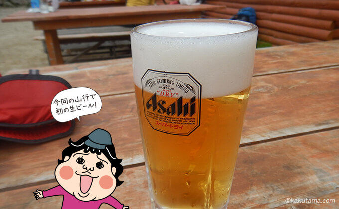 双六小屋のビール