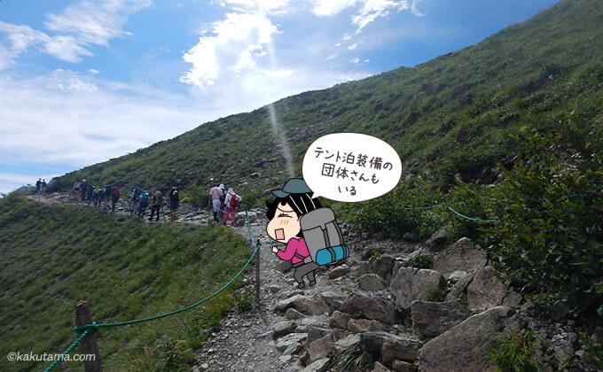 登山者がたくさんいる
