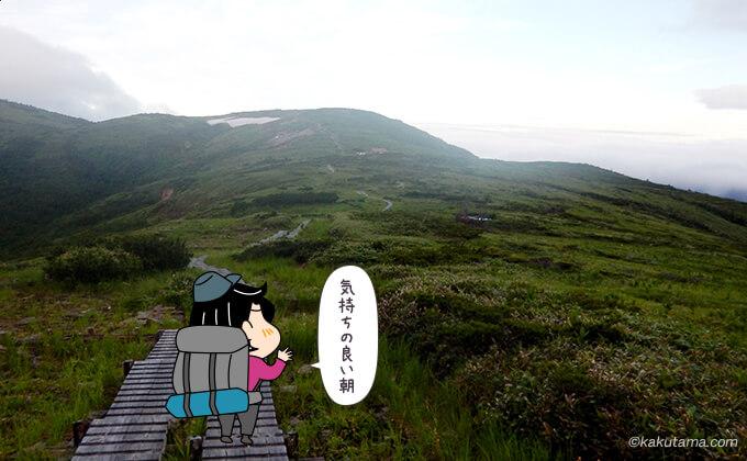 太郎平小屋までの気持ちの良い朝の道
