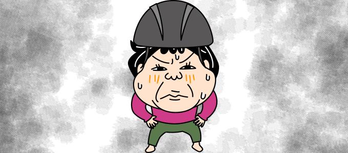 ヘルメットを被ったイラスト
