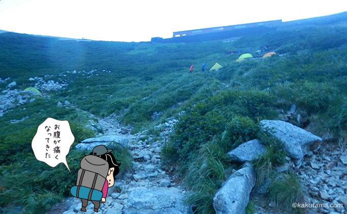 テント場から唐松岳山頂山荘へ向けての登り