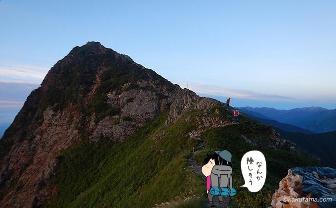 五竜岳へ向かって歩き始める