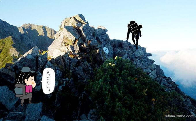 岩場を乗り越えて進む