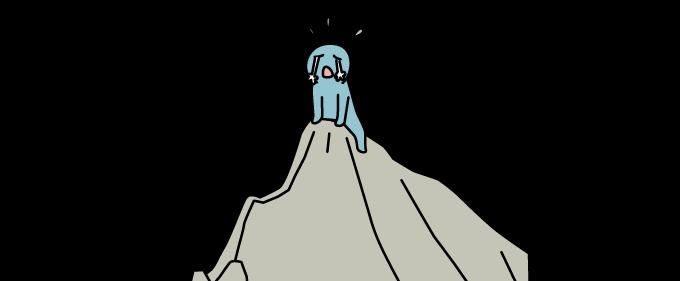 飛騨泣きのイラスト