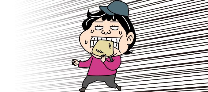 パンをくわえたまま走る
