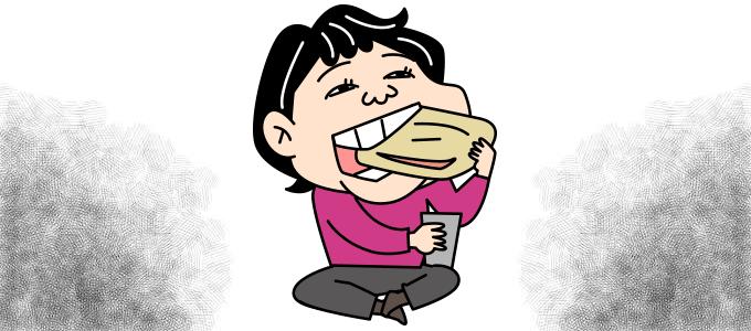 食事をしているイラスト