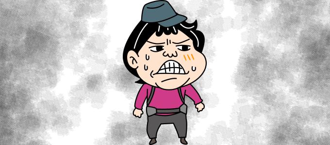 不満そうな表情のイラスト