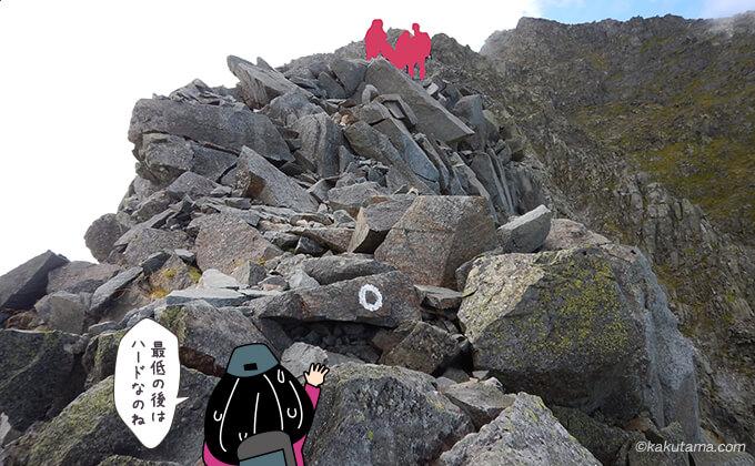 なかなか激しい登り