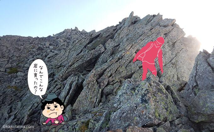急な岩場を下る