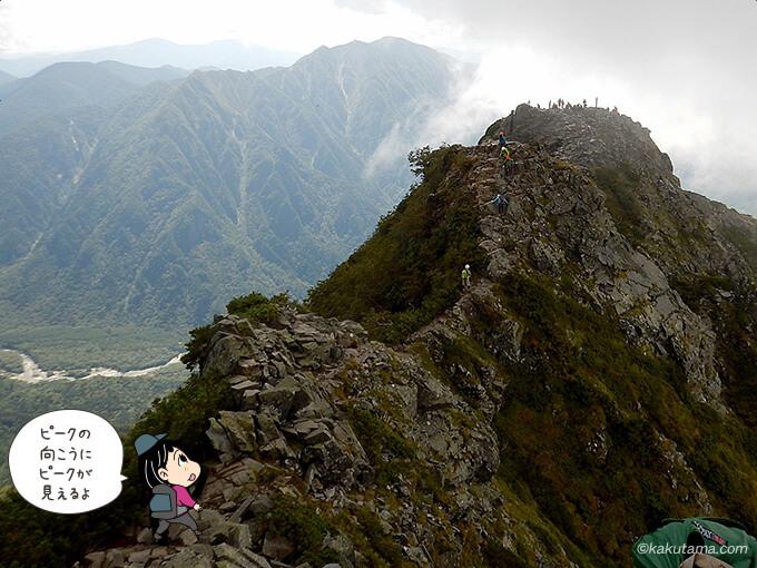 狭い岩場の稜線