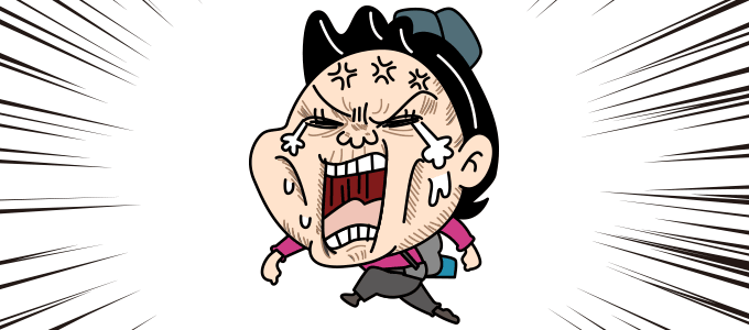 怒っているイラスト