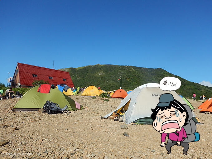 朝日小屋のテント場についた