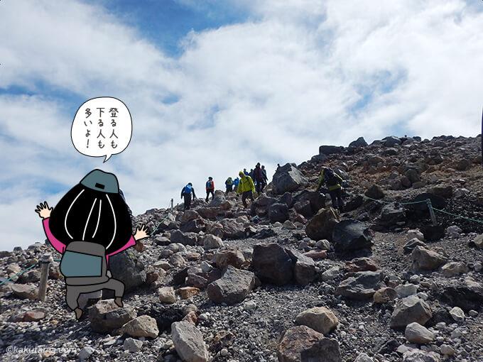 登山道に人がたくさん