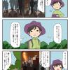 高尾山登山(4)高尾山のすごいトイレ