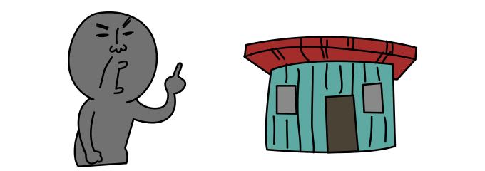 栂海新道には有人小屋はない