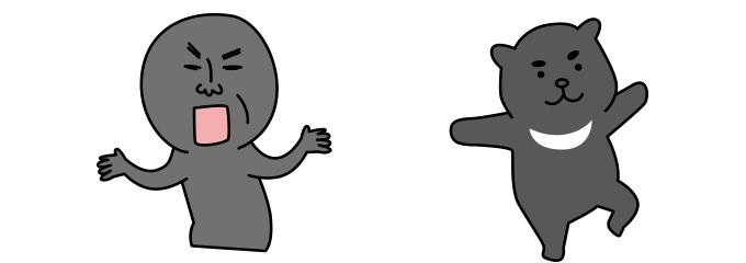 栂海新道には熊が出る