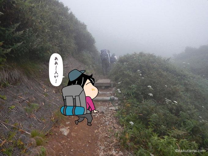 朝日小屋から朝日岳への登山道